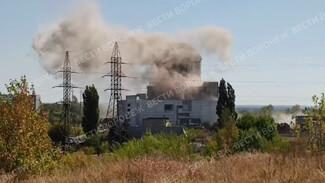 Появилось видео, как взрывали ВАСТ в Воронеже