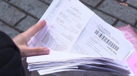 Воронежцам заморозили банковские счета из-за долгов по «липовым» платёжкам