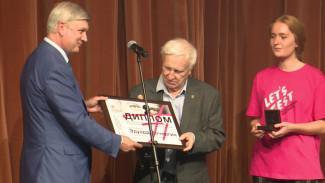 В Воронеже известному театральному художнику вручили премию в области литературы и искусства