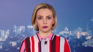 Итоговый выпуск «Вести Воронеж» 3.02.2021