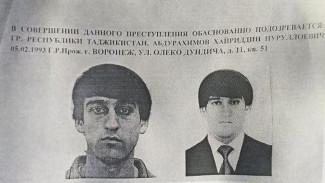 В Воронеже объявили в розыск троих иностранцев, напавших на полицейских