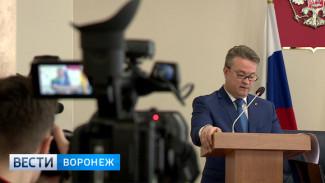 Новый мэр Воронежа Вадим Кстенин официально вступил в должность