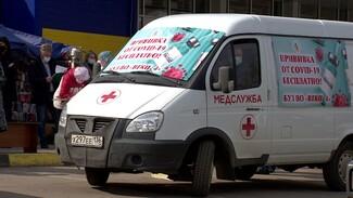 Воронежцам рассказали о плюсах и минусах мобильной вакцинации от коронавируса
