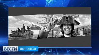Чиновники рассказали, какие граффити украсят центр Воронежа