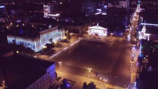 Сияющий мегаполис: Блогер создал видеоролик-путешествие по знаковым местам Воронежа