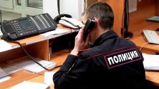 В Воронежской области в три райотдела полиции назначили новых руководителей