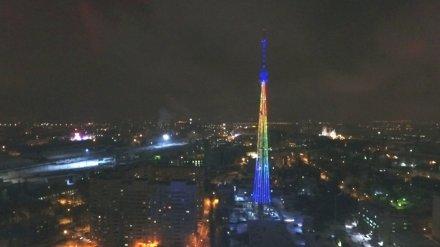 На воронежской телебашне засияет флаг России и «закружат» народные узоры