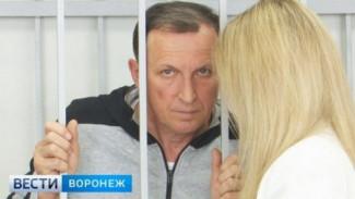 Воронежский суд смягчил условия домашнего ареста главе Хохольского района