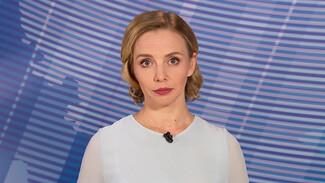 Итоговый выпуск «Вести Воронеж» 14.09.2020