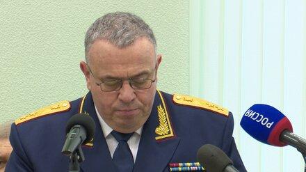 Доходы главного следователя Воронежской области рухнули в два раза
