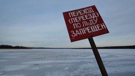 В Воронеже погиб провалившийся под лёд рыбак