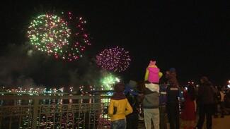 Власти Воронежа отказались от традиционного празднования Дня города