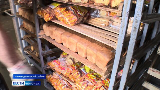 «Национальное достояние». Как в воронежском посёлке пекут хлеб по старинным рецептам