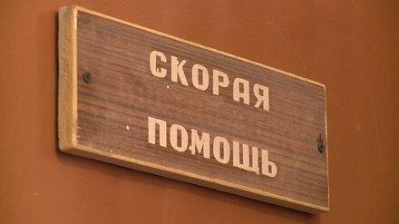 В Воронежской области спасли мужчину с приступом эпилепсии