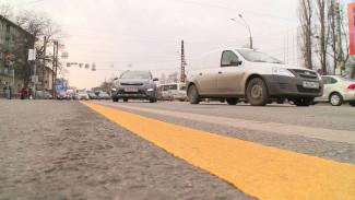 В Воронеже после жалоб водителей восстановили разметку на Московском проспекте