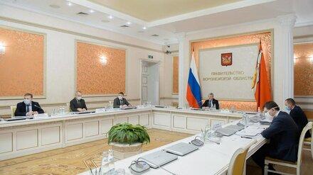 В Воронежской области начинается реализация проекта Росатома «Эффективный регион»
