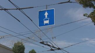 Мэрия Воронежа начнёт штрафовать водителей маршруток за выезд с выделенной полосы