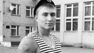 В Воронеже вынесли приговор по громкому делу о расстреле морпеха Паши