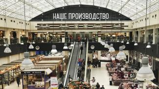 Центральный рынок представил новые продукты воронежского производства