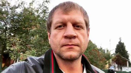Бойца Александра Емельяненко арестовали за песни воронежского «Сектора газа»