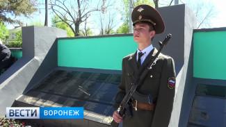 В Воронежской области поисковики нашли в архивах имена 35 красноармейцев