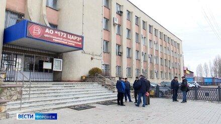 Воронежский ЦАРЗ погасил более 30 млн долгов по зарплате