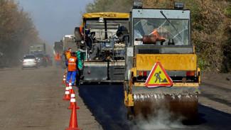 В Воронежской области к августу 2019 отремонтируют дорогу за полмиллиарда рублей