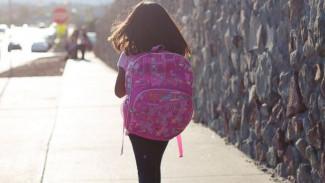 В Воронеже нашли пропавшую 9-летнюю девочку