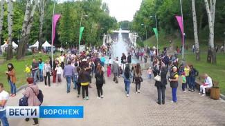 Концепцию воронежского фестиваля «Город-сад» разработает московская компания