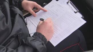 Воронежский эксперт о провальных экзаменах на права: «Так людей подготовить невозможно»