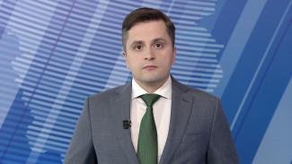 Итоговый выпуск «Вести Воронеж» 15.05.2020