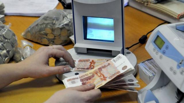 В Воронеже угрожавший всех уничтожить мужчина ограбил отделение банка
