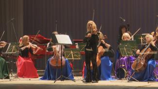В Воронеже выступил женский «Вивальди-оркестр»