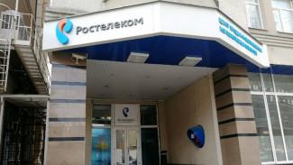 Вслед за силовиками воронежское УФАС возбудило дело о сговоре на торгах «Ростелекома»