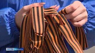 На улицах Воронежа начали раздавать георгиевские ленточки