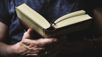 Воронежские филологи объяснили значение слов «амикошонство» и «ухайдохать»
