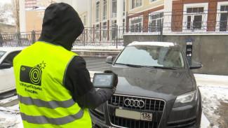 Мэрия Воронежа не доказала с первой попытки законность штрафов за неоплату парковки