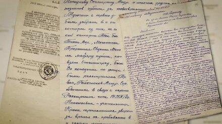 Воронежский архив открыл данные о бывших советских военнопленных