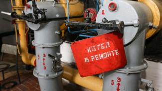 Главу крупного предприятия ЖКХ под Воронежем заподозрили в злоупотреблении полномочиями
