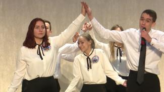 Воронежские школьники провели финал избирательной олимпиады в духе КВН