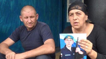 Мать 18-летнего погибшего воронежского срочника рассказала о последнем разговоре с сыном