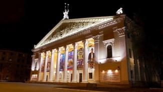 В центре Воронежа для обследования стен театра оперы и балета дважды перекроют движение