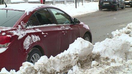 На центральной улице Воронежа запретят парковку