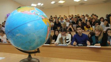 Воронежцам предложили проверить свои знания по географии