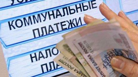 Льготников станет больше. Кому в Воронежской области компенсируют платы за капремонт
