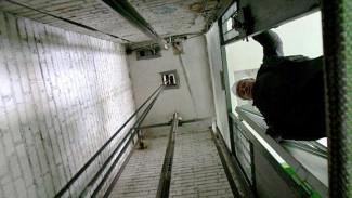 Осторожно! В воронежских лифтах выявлено более тысячи нарушений