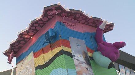 «Перевёрнутый дом» в Воронеже снесли после скандальной выставки