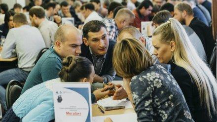 На Нововоронежской АЭС определили самых умных сотрудников