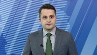 Итоговый выпуск «Вести Воронеж» 18.03.2020