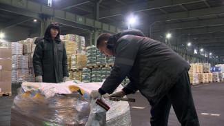 Подозрительную партию семян вернули из Воронежской области во Францию
